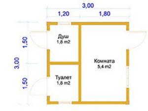 domik-21-3